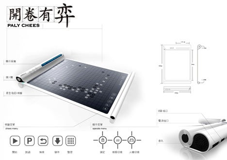 Electronic Roll-up Go Board