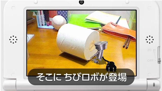 Out Of Nowhere, Nintendo Announces New Chibi-Robo Game
