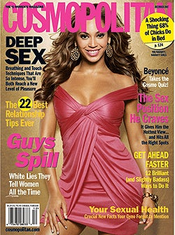 """Cosmo Editor: """"My Sense Of A Good Cover Is If I Want To Lick It"""""""