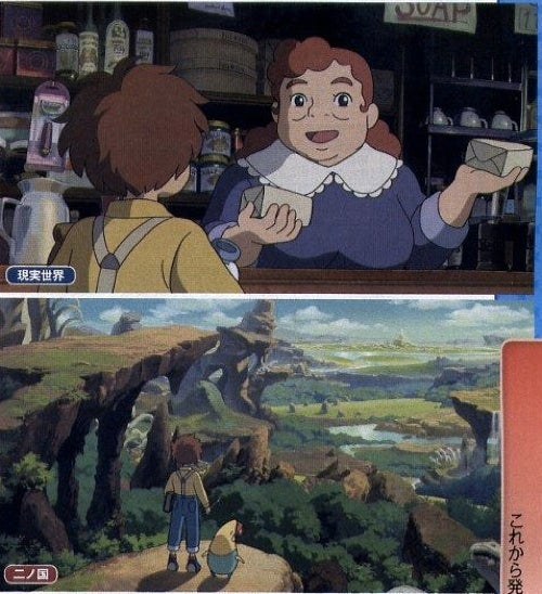 This Studio Ghibli Game Continues To Dazzle