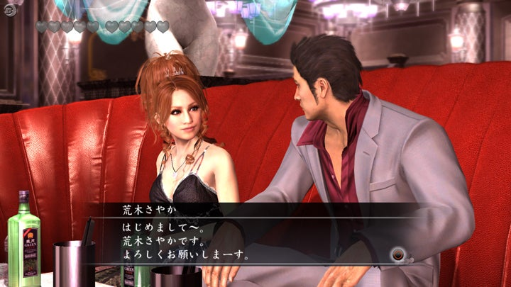A Closer Look At Ryu Ga Gotoku 3's Hostesses