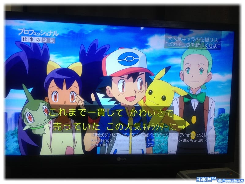 Pikachu Gets a Speaking Role in Upcoming Pokémon 'Detective' Game