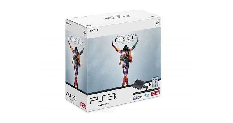 This Is It, The Michael Jackson PS3 Bundle