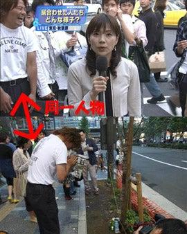 Internet Vigilante Searches For Akihabara Tragedy Grinning Morons