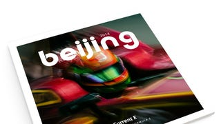 Hi Oppo! Fancy an exclusive, high-quality Formula E magazine?