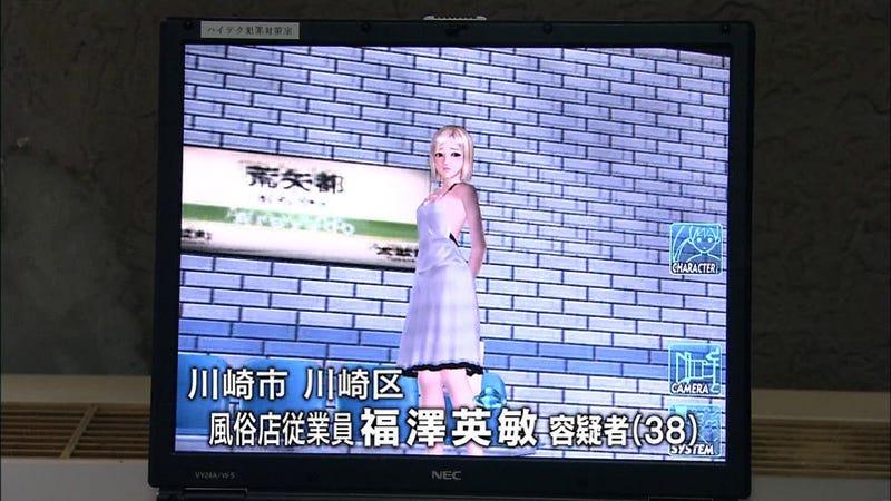 Man Arrested For Sharing Rape Game