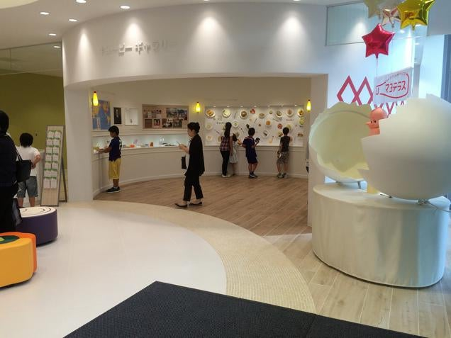 Of Course, Japan Has a Mayonnaise Museum