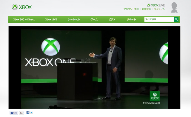 Here's What People in Japan Think of Xbox One