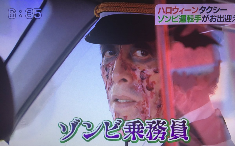 Japan Has Halloween Taxis With Zombie Drivers