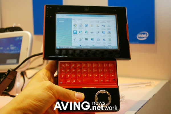 Concept UMPC Packs a Swiveling Screen