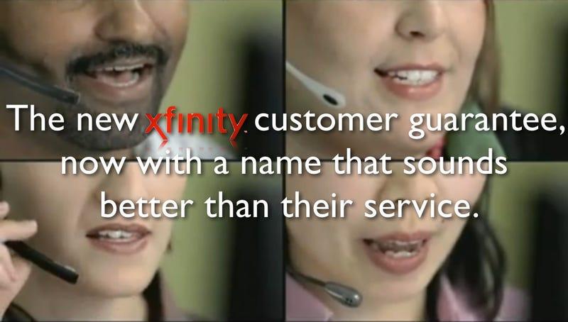 Xfinity Ad Gallery