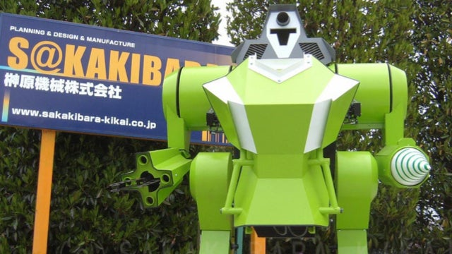 Hey Children, Here's a $20,000 Mecha Just for You!