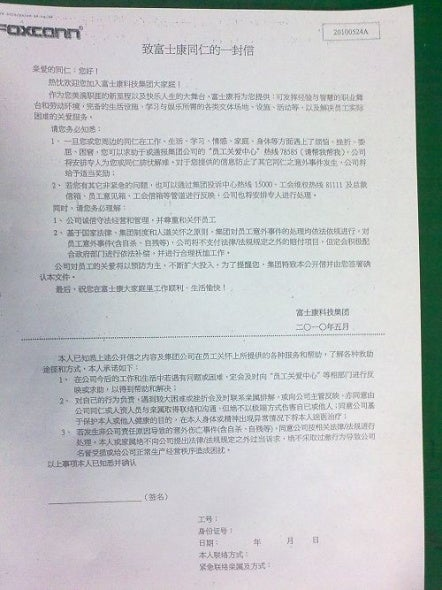 Foxconn Asks Employees to Sign Promise Not to Commit Suicide or Sue The Company If They Do