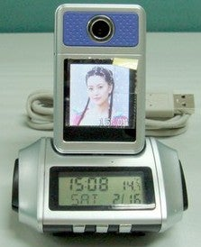 Portable Digital Frame, Webcam and Alarm Clock All-In-One