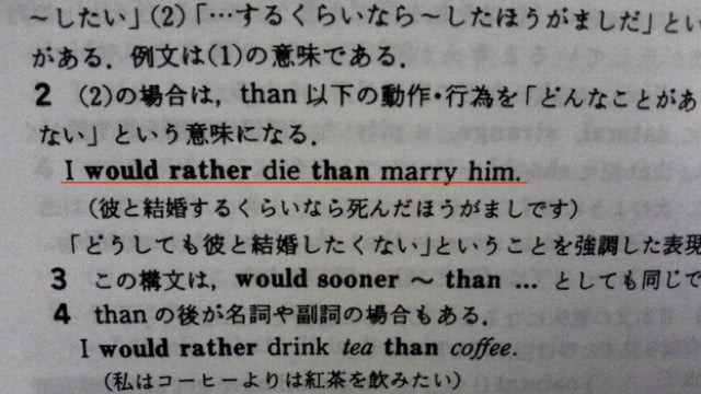 When English Textbooks Are Trolls