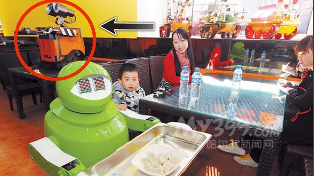 Pixar's WALL-E Is Now Working at a Chinese Restaurant