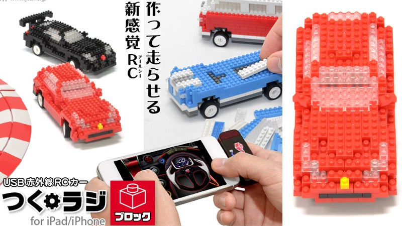 Build Your Own Custom iPhone Controlled Car With These Lego Wannabes