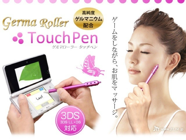 Go Ahead, Roll This 3DS Stylus All Over Your Face!