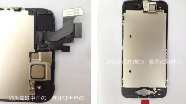 Rumor: New iPhone 5 Leaks Show NFC Chip (Maybe, Sorta)