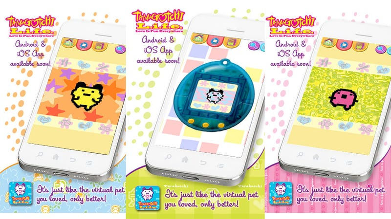 It's Stupid How Excited I Am About the Tamagotchi App