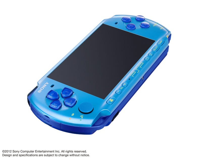...And Japan Is Getting a New PSP Color