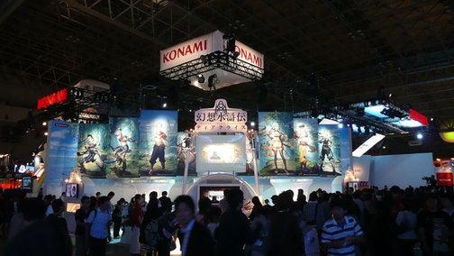 "Konami's E3 Press Conference Promises ""Revolutionary"" News"
