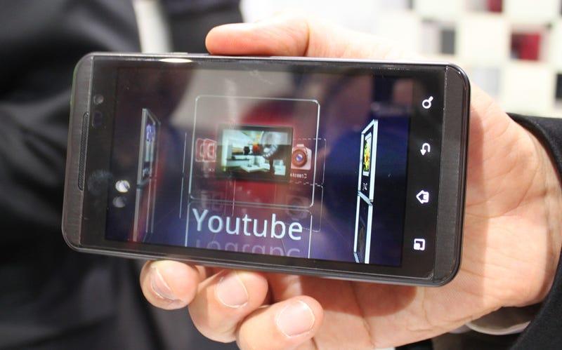 LG Optimus 3D Gallery