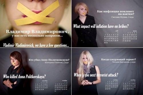 The Other Russian Calendar Girls