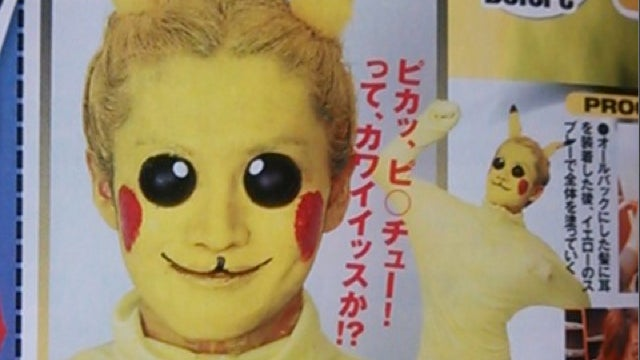 This Pikachu Hairstyle Is Utterly Terrifying