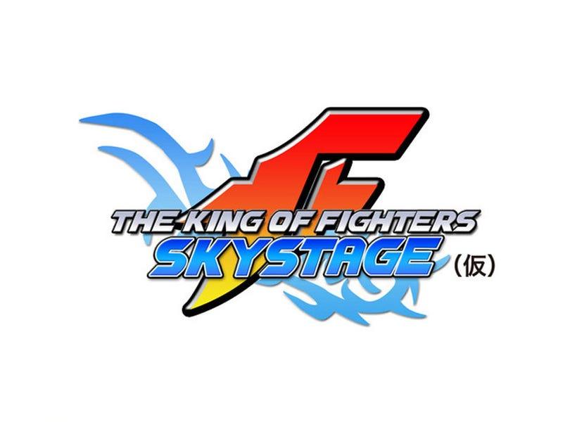 SNK Making Fighting... Shmup Game (Bwah?!)
