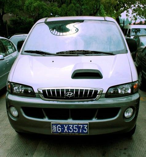 Refine, Refine, Refine: Chinese Hyundai Minivan