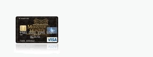 The Monster Hunter...Credit Card?