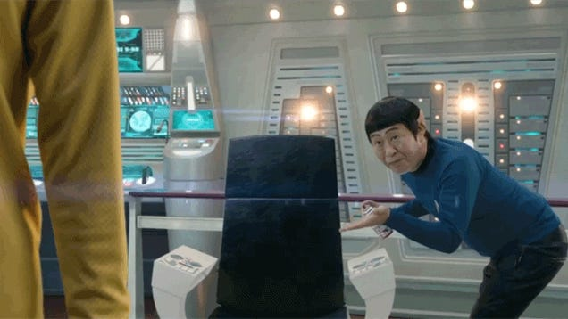 Japanese Spock Lubes Up for Captain Kirk