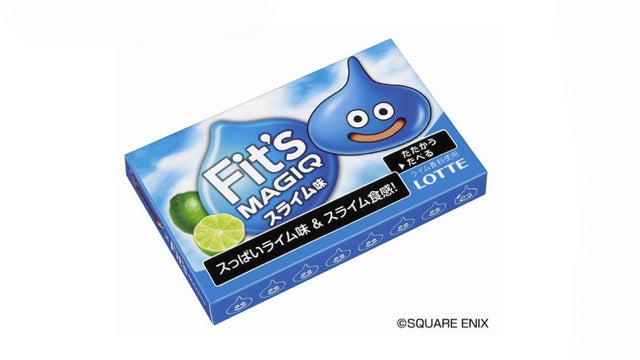 Fret Not! Dragon Quest's Slime Chewing Gum Isn't Really Slime Flavored.