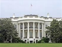 Obama Auto Restructuring Plan, Warranty Commitment Program Details