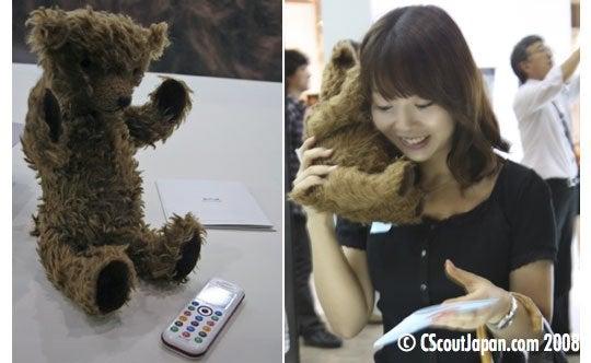 Willcom Kuma Phone Puts the Cellphone Inside the Teddy Bear