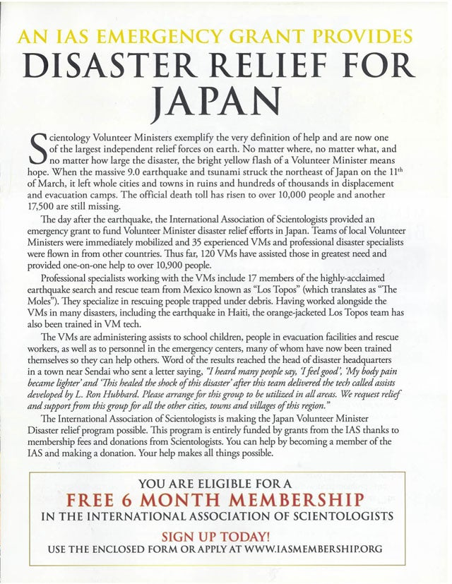 What Scientology's Japan Recruitment Letters Look Like