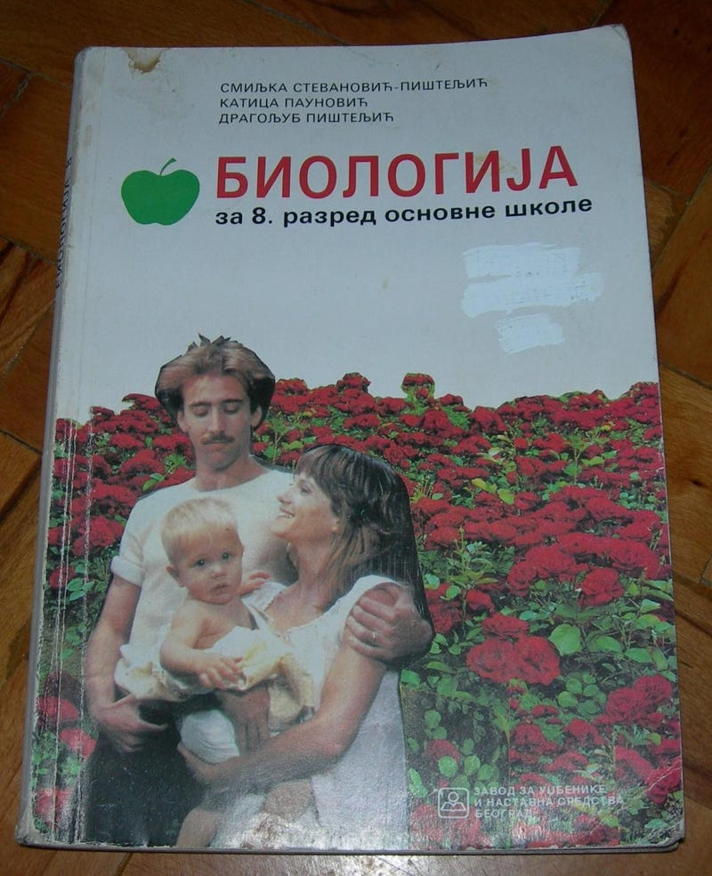 Does this 1998 Serbian biology textbook bear the best cover ever?