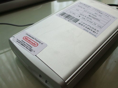 This Wii Hard Drive Is So Damn Phony (And Funny)