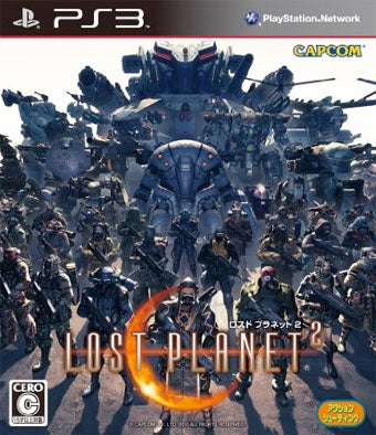 Lost Planet 2 Finds Its Way To Into Japan's Hearts & Charts