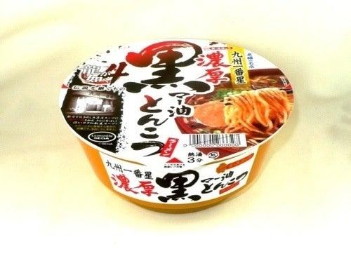 More Yakuza 4 Noodles To Eat