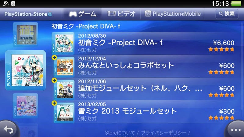 How to Navigate the Japanese PSN on Your Vita to Download Games, Demos, and DLC