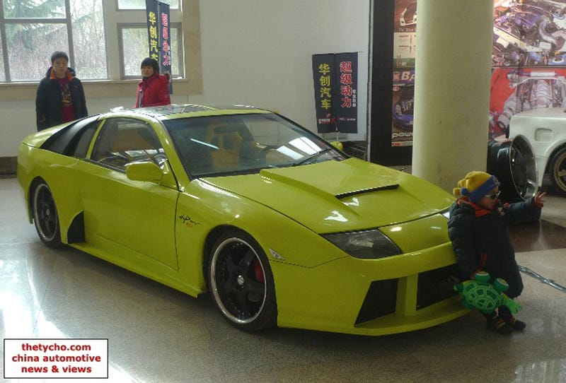 Chinese Lamborghini Mucielago Built From Nissan 300ZX