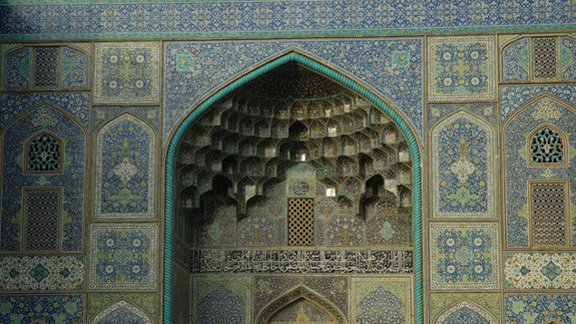 How Islamic Art Can Influence Game Design