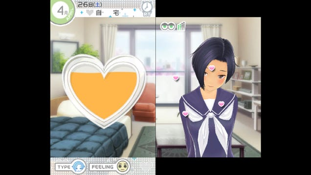 Japanese dating sim 3ds nintendo