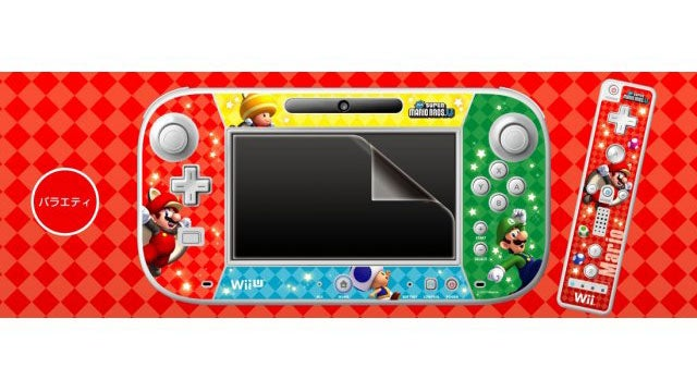 The Fastest Way To Ruin A Wii U Controller Is With These Hideous Stickers