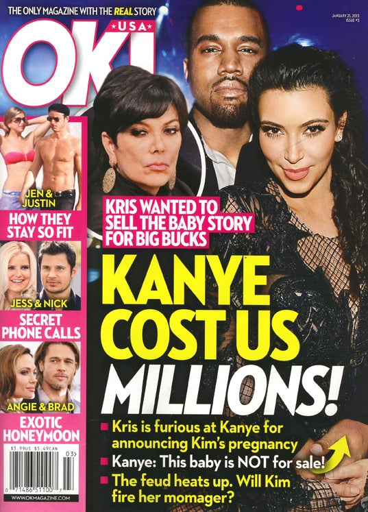 This Week in Tabloids: Kim Kardashian Baby Strollers, Baby Sunscreen and Baby Clothes are in the Works