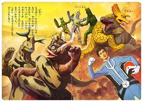 Insane Kaiju Art Full Of Psychedelic Guts