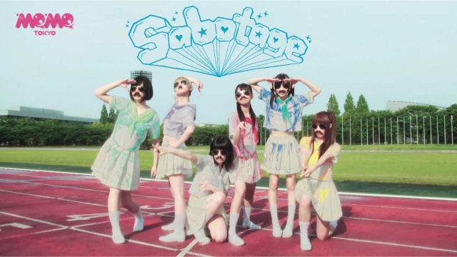 "Oh, Just a JPop Group Covering The Beastie Boys' ""Sabotage"""