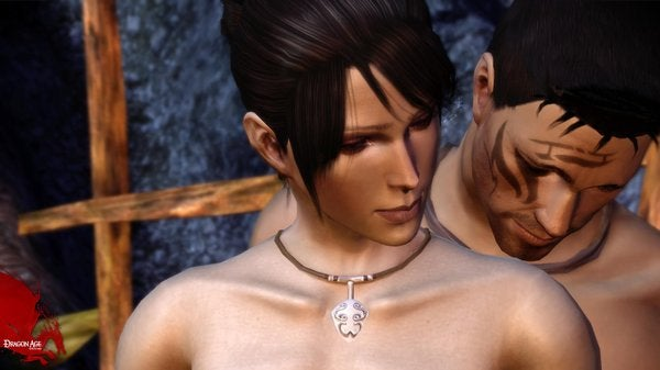 ESRB Gives Up Sexytime Spoilers for Dragon Age